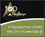 banner_topgr.png